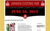 link to Japanese Cultural Fair website